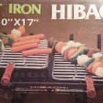 Item 62 - Hibachi Grill